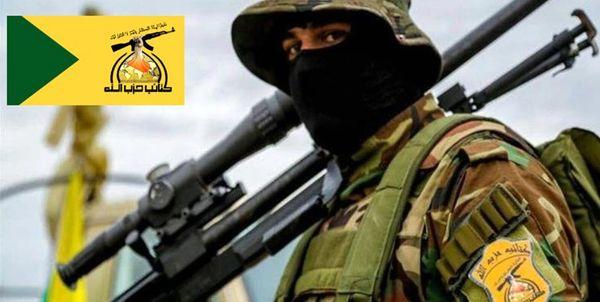 چرا آمریکا در میان گروه های حشد شعبی به «کتائب حزبالله» حمله کرد؟