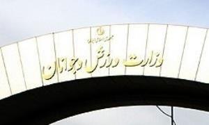 تاریخ انتخابات ۸ فدراسیون ورزشی مشخص شد