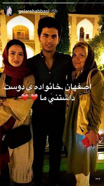 گشت و گذار گلاره عباسی و خانواده در اصفهان+عکس