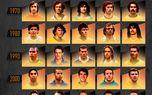 ژن برتر 6 دهه فوتبال جهان+عکس