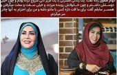 حجاب خانم مجری به خاطر فامیل شوهرش!+عکس