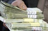 جزئیات مصوبه افزایش حداقل ۴۴۰ هزار تومانی حقوق کارمندان