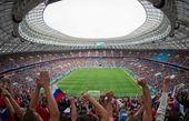 سریعترین بازیکن جام جهانی 2018 اعلام شد