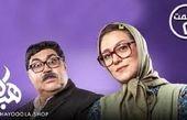 تصویر فرهاد اصلانی و شبنم مقدمی روی پوستر سریال هیولا