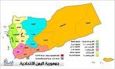 اعلام منطقه نظامی در الحدیده از سوی ائتلاف سعودی/ سناریو اقلیمی کردن یمن