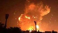 انفجار مهیب در اربیل عراق