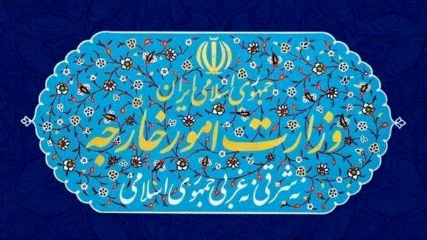 صندلی ظریف در دولت رئیسی از آن کیست