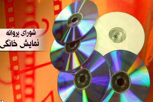 ساره بیات، ساعد سهیلی و رضا شفیعیجم به شبکه نمایش خانگی میآیند