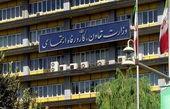 اسامی اعضای هیات مدیره شرکت های تابعه وزارتخانه منتشر شد