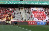 محل برگزاری دیدار پرسپولیس - نفت مسجدسلیمان مشخص شد