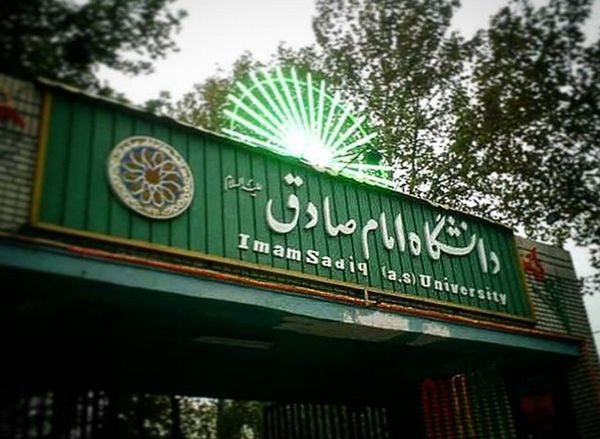 نظر مجری برنامه سمت خدا درباره دانشگاه امام صادق