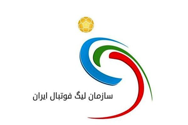 تذکر شدید سازمان لیگ به استقلال درباره پرونده سوپرجام