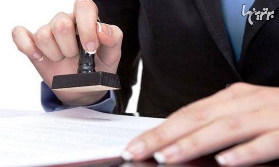 ثبت شرکت فوری، هزینه و مراحل استعلام