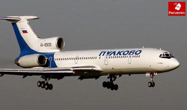 بازگشت توپولف به آسمان ایران منتفی شد