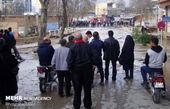 لیست نیازمندی های استان لرستان اعلام شد