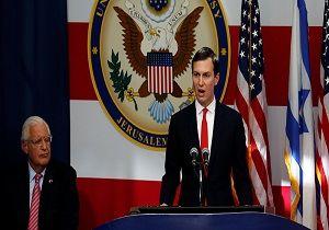 اظهارات متوهمانه کوشنر در جریان مراسم افتتاح سفارت آمریکا در قدس اشغالی