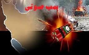 جزیات انفجار بمب ساعتی در شهرستان سراوان