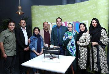 کیک تولد خاص همسر صبا راد+عکس