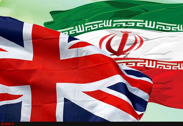 مهره مرموز انگلیسی ها برای پروژه نفوذ در ایران کیست؟+ عکس