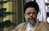 هشدار رهبر انقلاب به وزیر اطلاعات تأیید شد