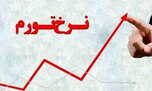 بررسی نرخ تورم  خردادماه 97+جدول