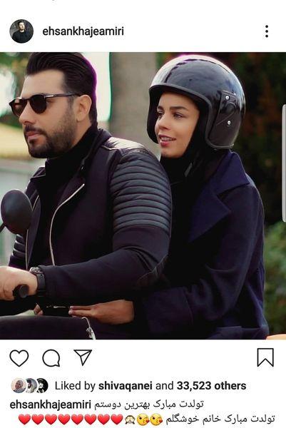 احسان خواجه امیری و همسرش و وسیله نقلیه شان+عکس