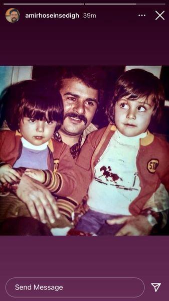 کودکی های امیرحسین صدیق و برادرش + عکس