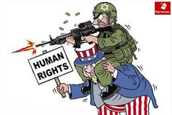 حقوق بشر آمریکایی! / کاریکاتور