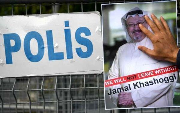 جامعه جهانی تحریم کرد، دیپلماسی ایران سکوت