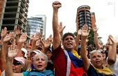 در ونزوئلا چه خبر است؟