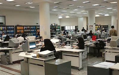 ساعت کاری ادارات دولتی در ماه رمضان97 تغییر میکند؟