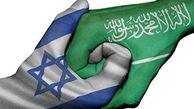 خوشرقصی مجری سعودی برای صهیونیستها