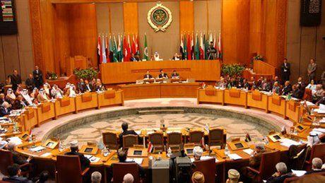 ایران یکی از محورهای نشست اتحادیه عرب