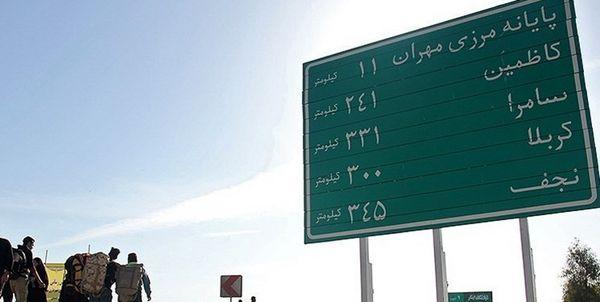 رئیس سازمان راهداری در پایانه مهران مستقر میشود