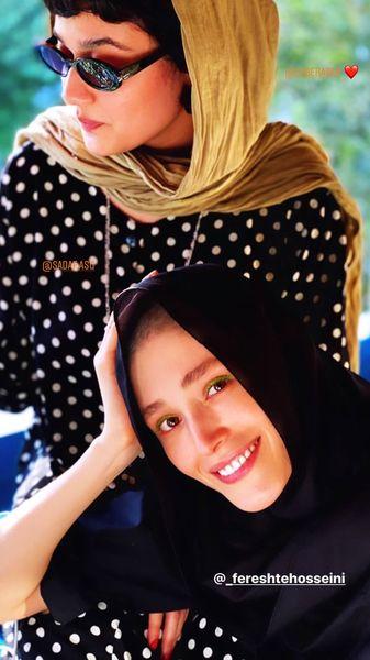 فرشته حسینی و دوستش + عکس
