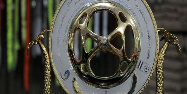 زمان قرعه کشی مرحله یک چهارم نهایی جام حذفی اعلام شد