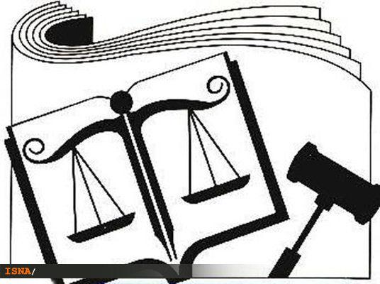 بازرسی دورهای از دادسراهای تهران