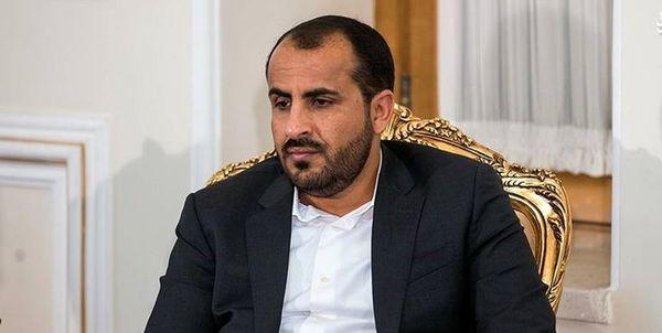 طرفهای یمنی به ژنو می روند