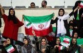حضور زنان در استادیوم آزادی؛ آغاز یک مسیر یا ویترینی برای فیفا؟
