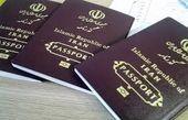 بازداشت 4 ایرانی با پاسپورت جعلی ایتالیایی در مرز آذربایجان