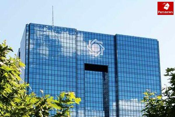 جرایم دیرکرد بخشی از وامهای ۷ بانک کشور بخشوده میشود