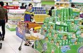 حداقل و حداکثر هزینه یک خانواده ایرانی برای بچه داری چقدر است ؟