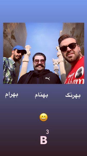 آقایون بازیگر معروف در شیراز + عکس