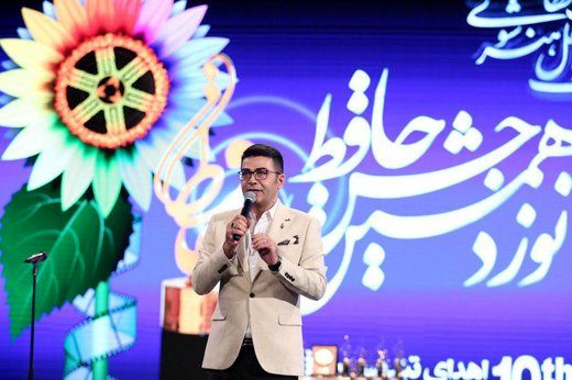 تیکه فرزاد حسنی به حمید گودرزی جلوی حضار جشن حافظ