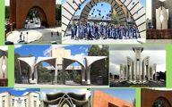 برترین دانشگاههای ایران معرفی شدند