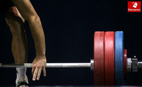 میلاد رشیدی، قهرمان وزنه برداری نوجوانان جهان شد