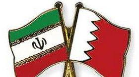 اتهام بحرین علیه ایران در پی ادعایی واهی