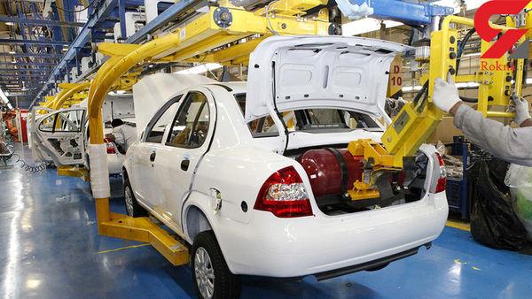 افزایش۶۰ تا ۹۰ درصدی قیمت بازار خودروهای سایپا