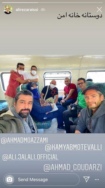دوستان خانه امنی علیرضا رئیسی + عکس