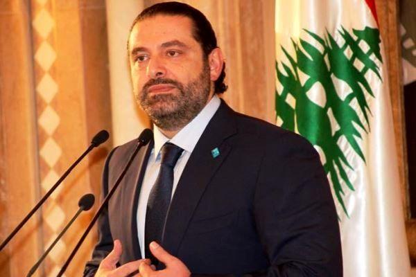 حریری: تشکیل دولت لبنان با مانع بزرگی روبرو شده است